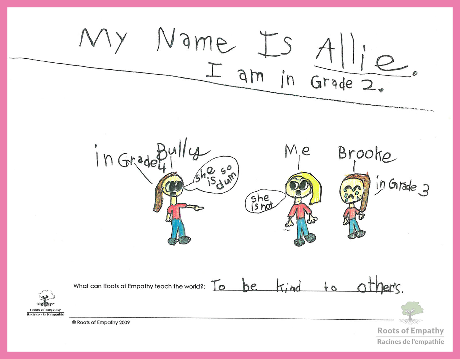 A drawing by Allie in grade 2